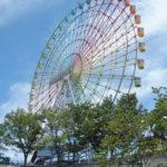 【16】関西イチのオモシロ遊園地!「ひらかたパーク」(大阪府)
