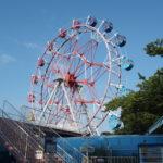 【お知らせ】営業終了情報・みさき公園
