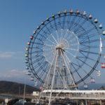 【50】純喫茶かんらんしゃ、富士の景色を珈琲と「富士川SA(上り)/Fuji Sky View」(静岡県)