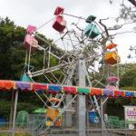 【63】日本最古の観覧車をめぐるぼっち旅「函館公園こどものくに」(北海道)