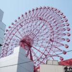 【77】THE☆有頂天ホイール!梅田にささる赤い大輪「HEP FIVE」(大阪府)