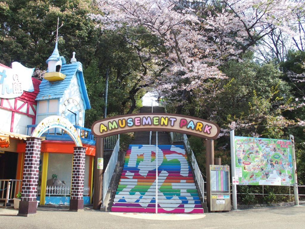 <東山動植物園・写真>
