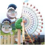 【86&87】標高1200m。富士の裾野にそびえる、わずか5mの観覧車「ぐりんぱ」(静岡県)