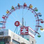 【89】合体先に選んだのは、本屋でした「宮脇書店総本店」(香川県)