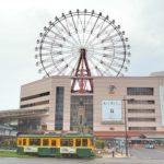 【94】合体先に選んだのは、新幹線の駅ビルでした「アミュプラザ鹿児島」(鹿児島県)