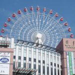 【99】二番手なんて言わせない。横浜のもう一方の観覧車「モザイクモール港北」(神奈川県)