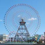 【100】観覧車はハマの夢を見る「よこはまコスモワールド・コスモクロック21」(神奈川県)